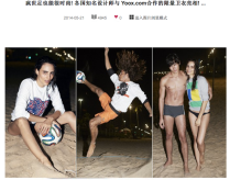 fashionista.haibao.com - 21_05_14 - JJ_02